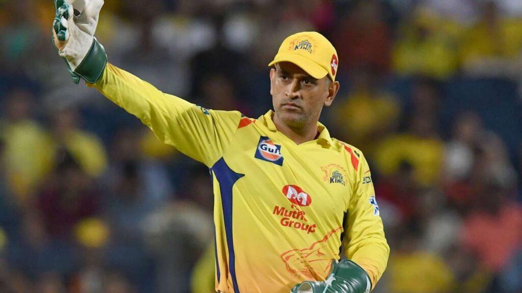 Ruturaj Gaikwad, atmosphere, IPL