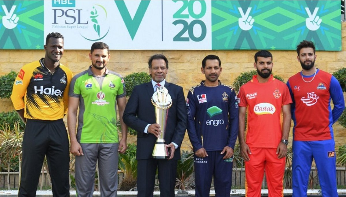 PCB Postpones PSL 2021 Following Surge In COVID-19 Cases