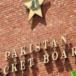 Pakistan Cricket Board (PCB). (Photo: Twitter)