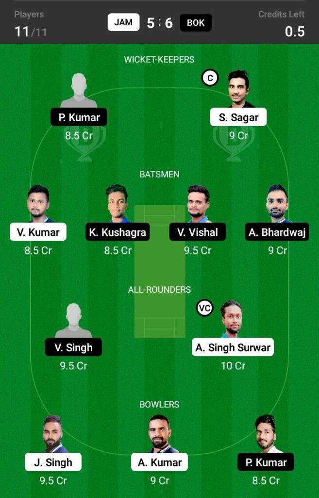 JAM vs BOK Dream11 Prediction, Fantasy Cricket Tips, Dream XI Team, BYJU'S Jharkhand T20, 2021