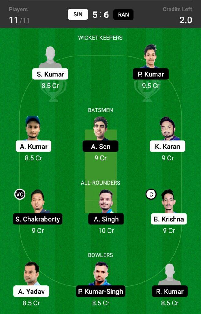 SIN vs RAN Dream11 Prediction, Fantasy Cricket Tips, Dream 11 Team, BYJU'S Jharkhand T20, 2021