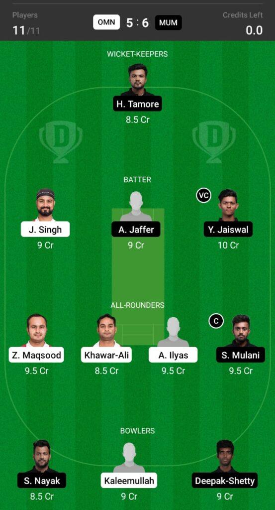 OMN vs MUM Dream11 Prediction, Fantasy Cricket Tips, Dream11 Team, Mumbai Tour of Oman, 2021